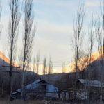 Деҳаи Бичхарв