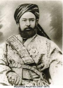 Yaqubbek